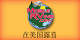 Mobile RVing - Globe Web rectangle.png